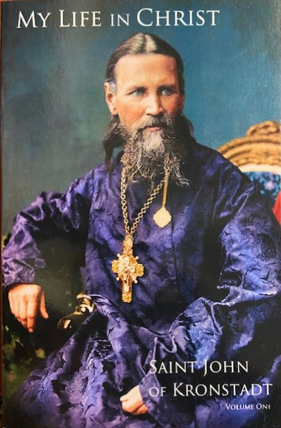 My Life in Christ vol. 1 St John of Kronstadt  SAGOM