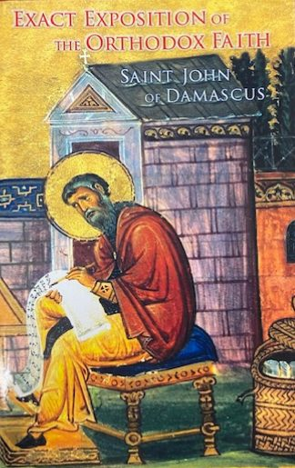 Exact Exposition of the Orthodox Faith: Saint John of Damascus         OUT OF STOCK