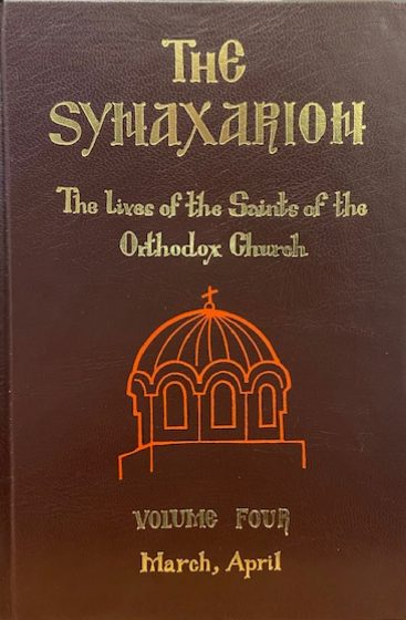 The Synaxarion: The Lives of the Saints of the Orthodox Church, Volume IV: March, April