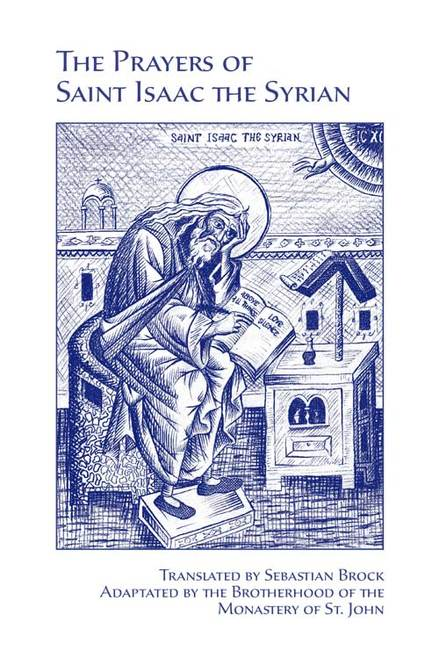 The Prayers of St Isaac the Syrian