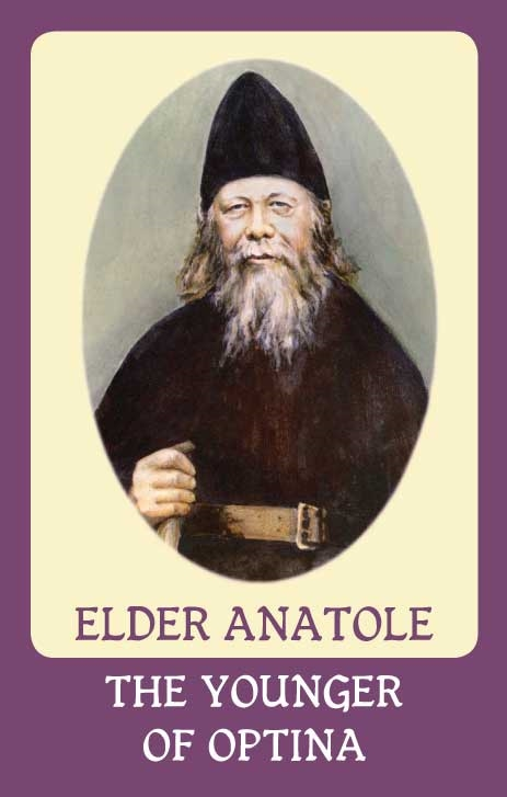 Elder Anatole the Younger of Optina Vol. 8