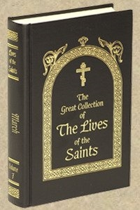 Lives of the Saints (March)