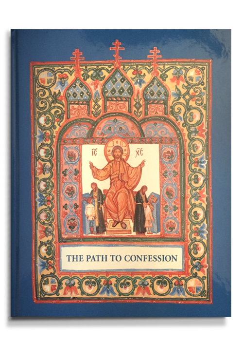 The Path to Confession: A Book for Family Reading