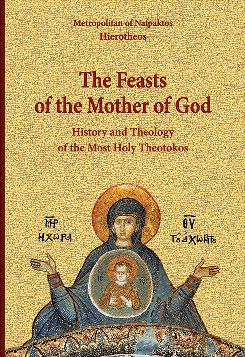 The Feasts of the Mother of God