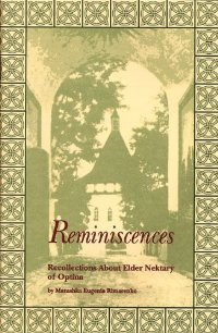 Reminiscences: Recollections about Elder Nektary of Optina
