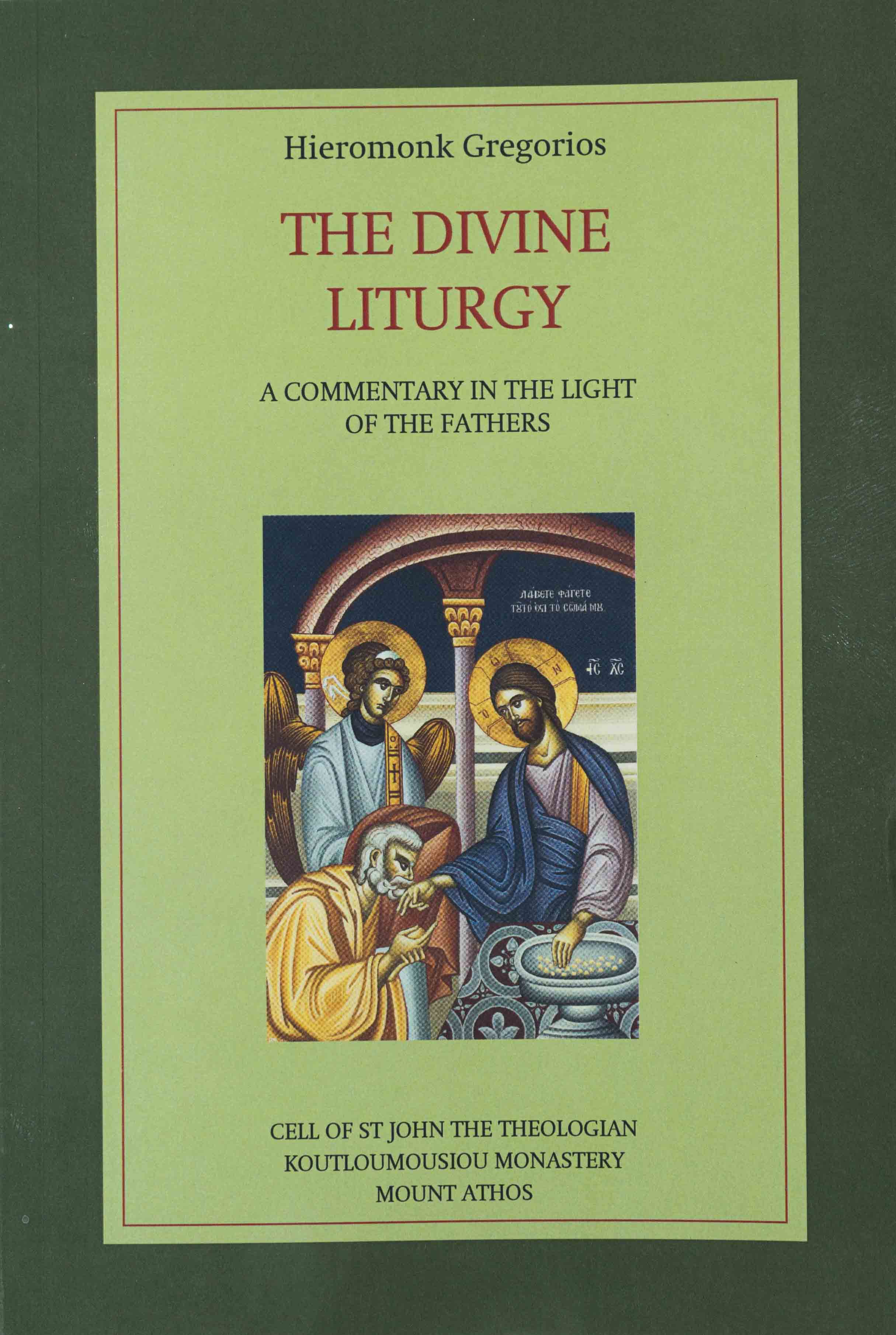 The Divine Liturgy: A Commentary in the Light of the Holy Fathers