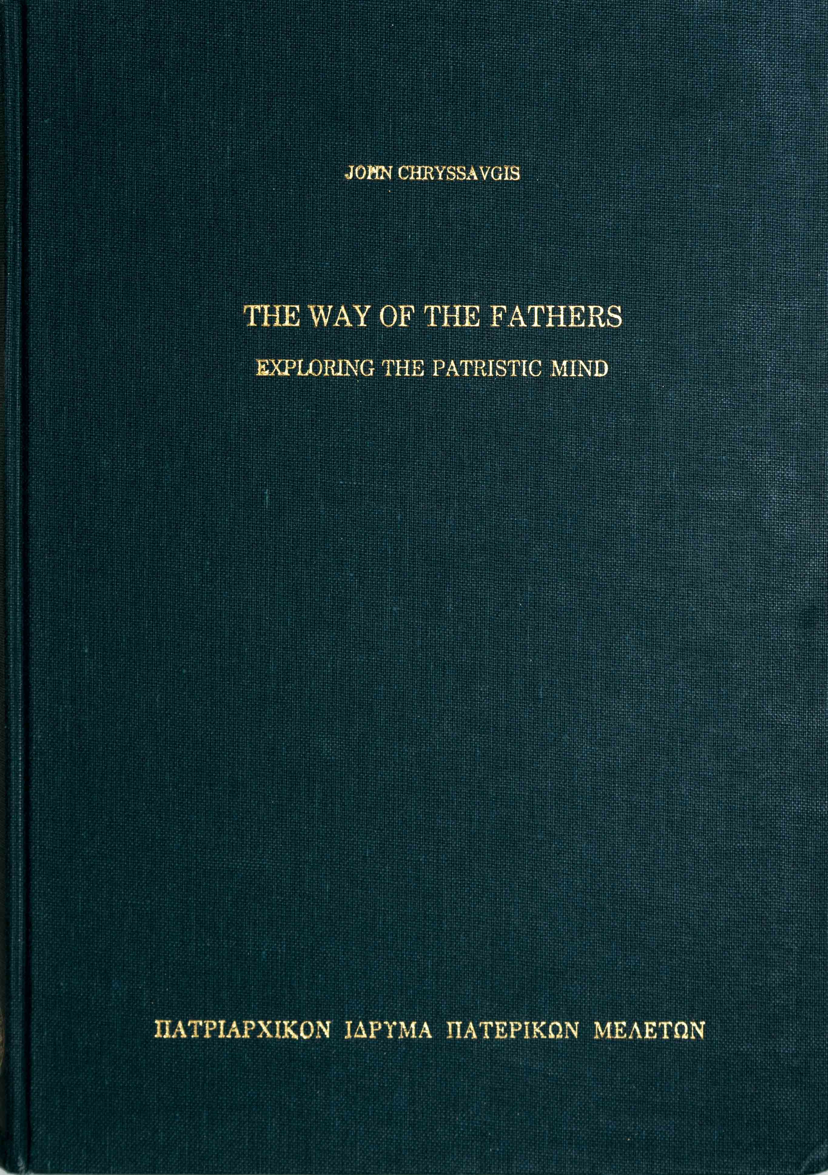 The Way of the Fathers: Exploring the Patristic Mind