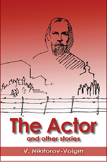 The Actor and other stories