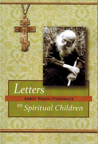 Letters to Spiritual Children: Abbot Nikon