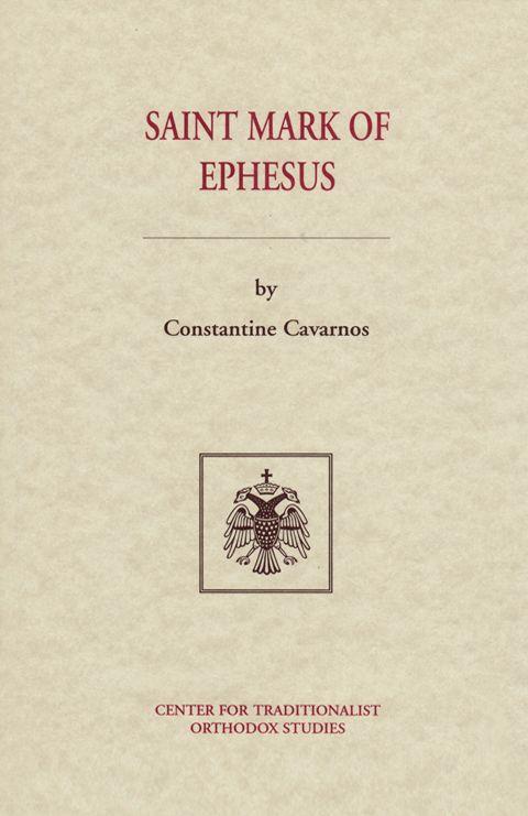 Saint Mark of Ephesus
