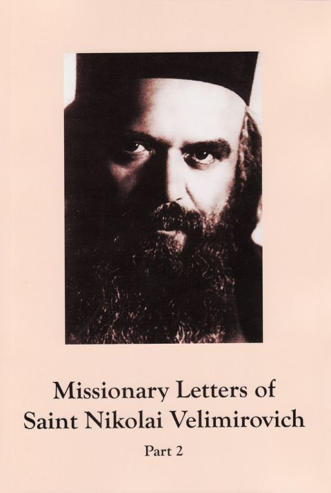 Missionary Letters of Saint Nikolai Velimirovich Part 2            OUT OF PRINT