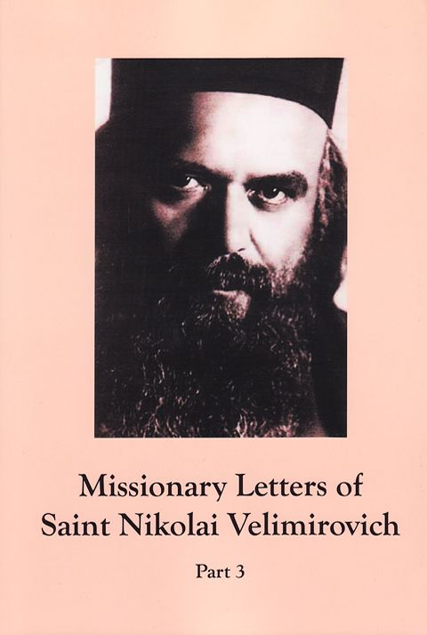 Missionary Letters of Saint Nikolai Velimirovich Part 3  OUT OF PRINT
