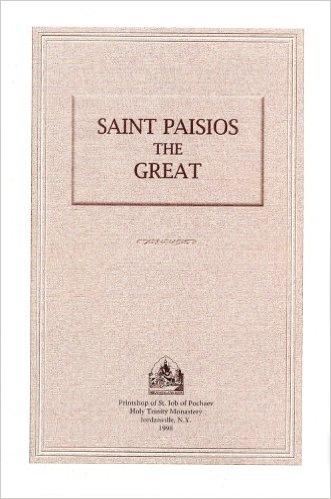 Saint Paisios the Great