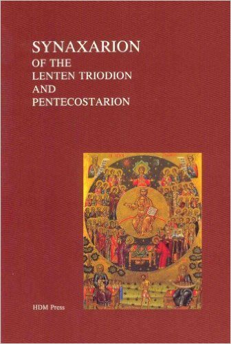 Synaxarion of the Lenten Triodion and Pentecostarion     (soft cover)