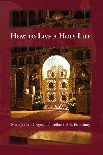 How to Live a Holy Life
