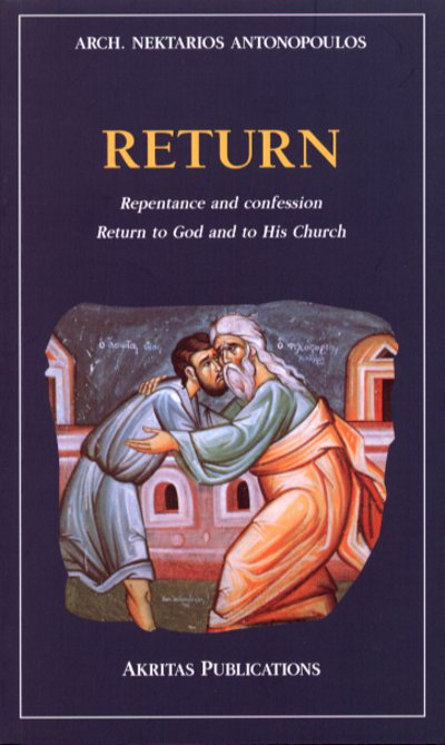 Return: Repentance and Confession                                                            OUT OF STOCK