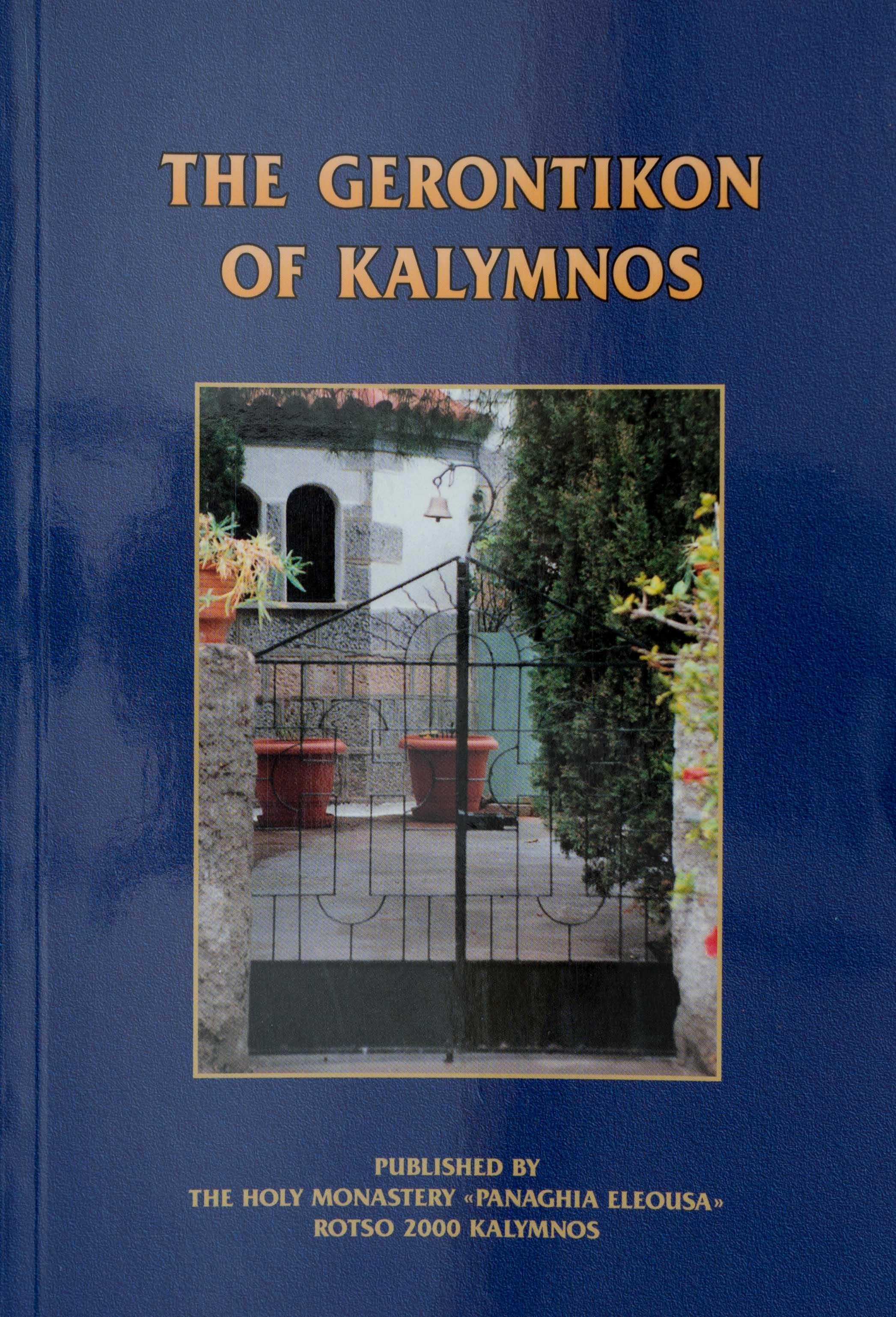 The Gerontikon of Kalymnos