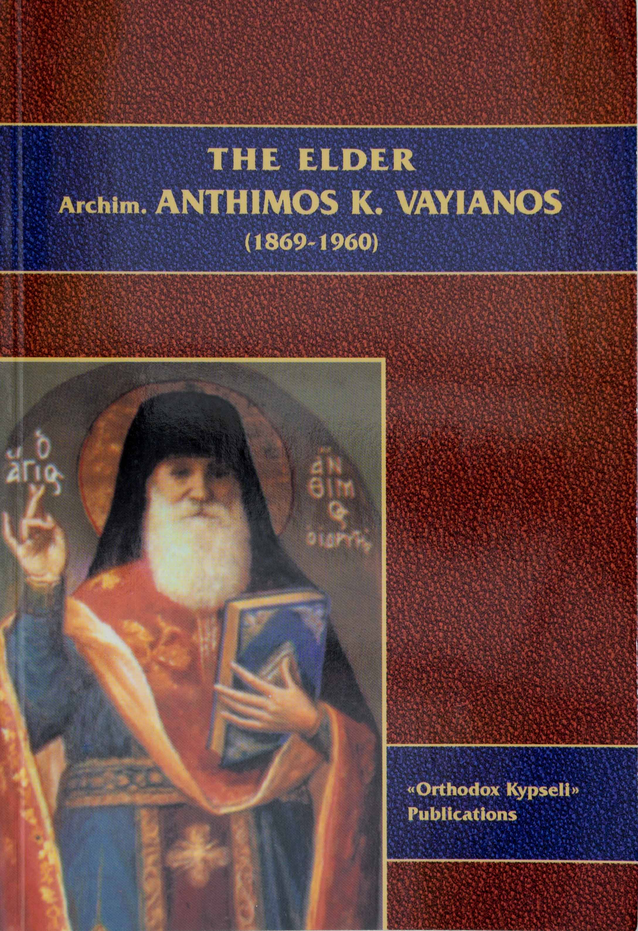 The Elder Archim. Anthimos K. Vayianos (1869-1960)