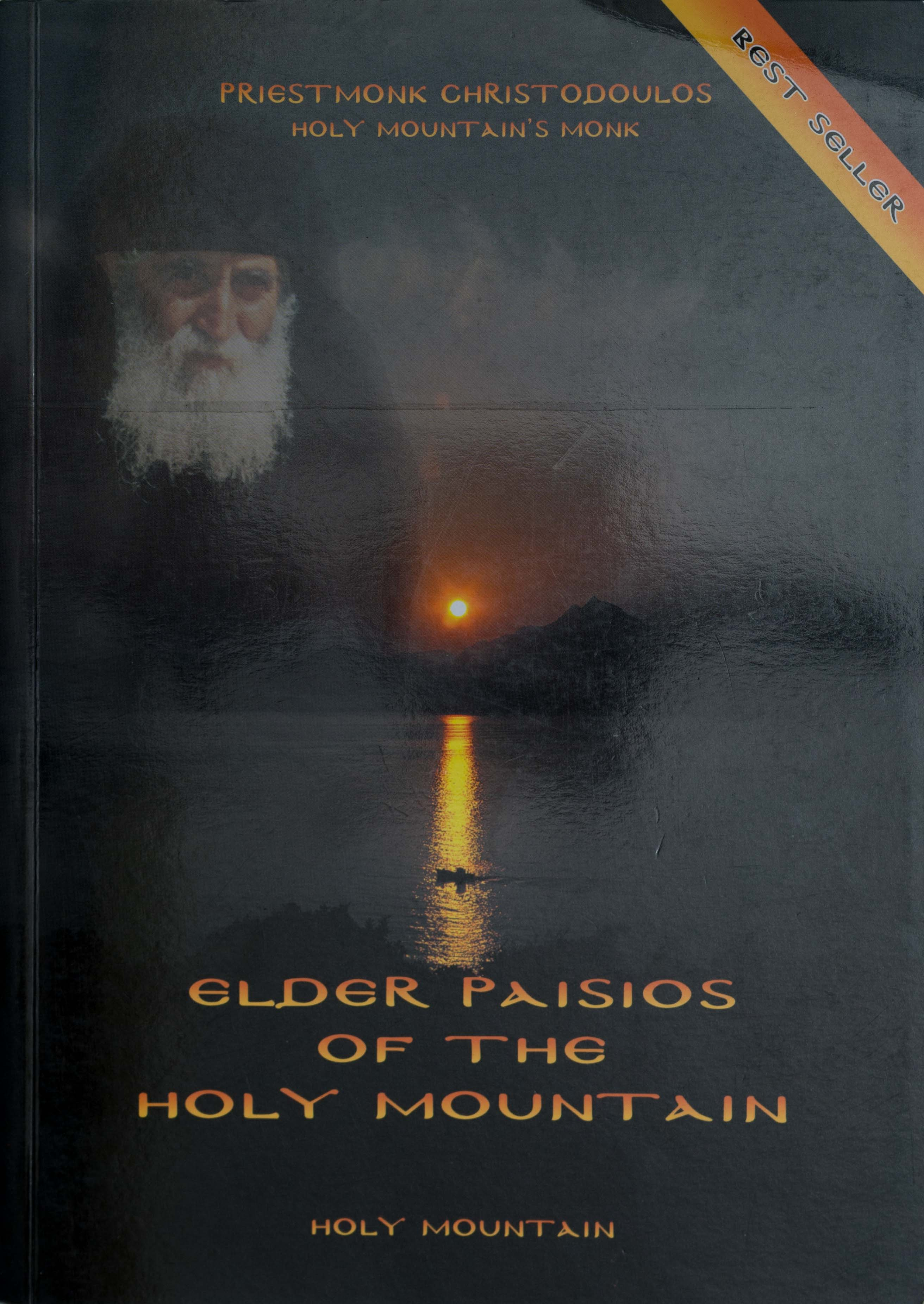 Elder Paisios of the Holy Mountain          Out of Stock
