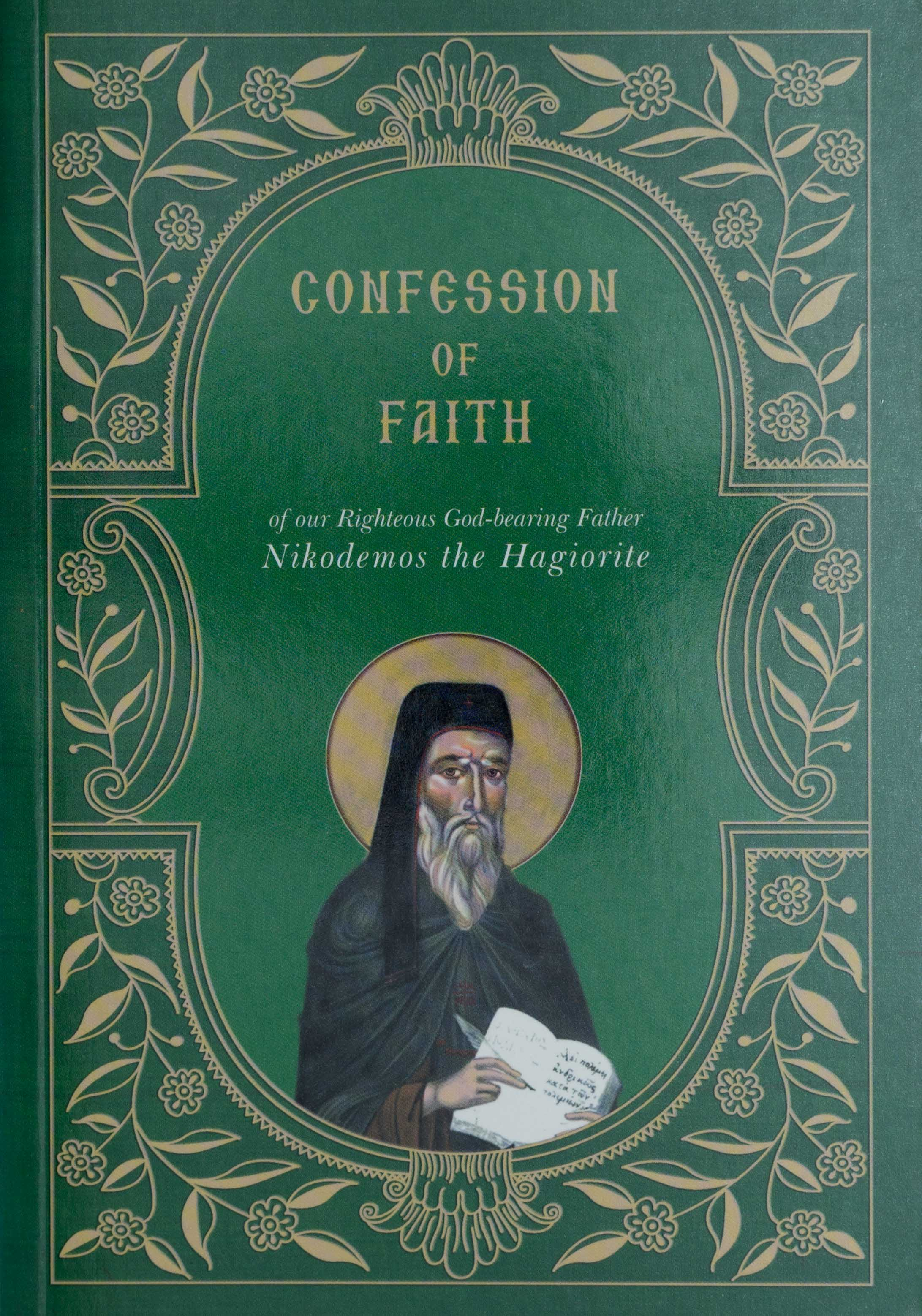 Confession of Faith                OUT OF PRINT