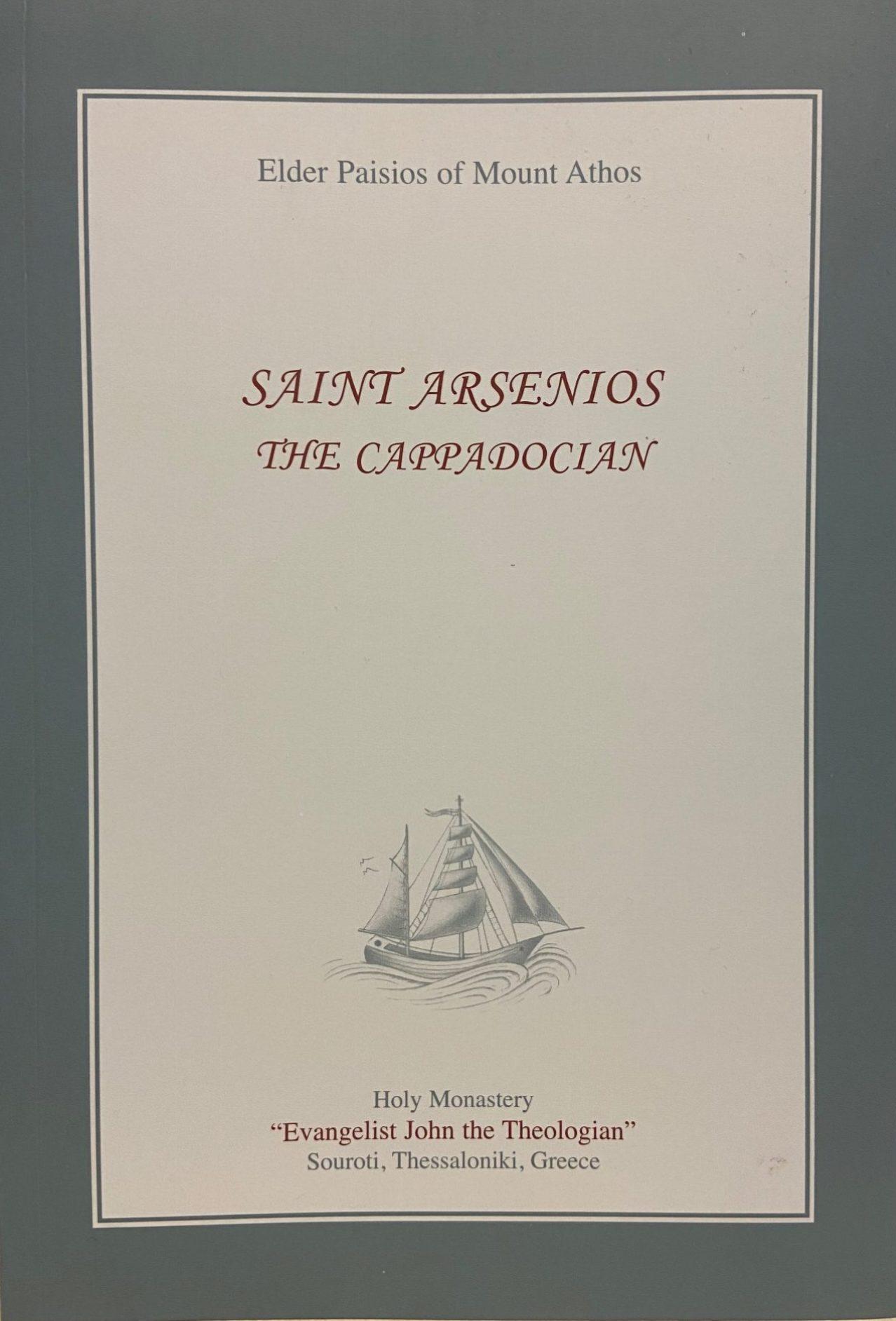 Saint Arsenios the Cappadocian