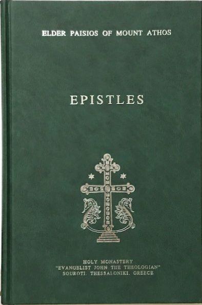 Epistles: Elder Paisios of Mount Athos