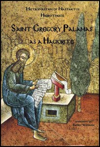 St Gregory Palamas As A Hagiorite