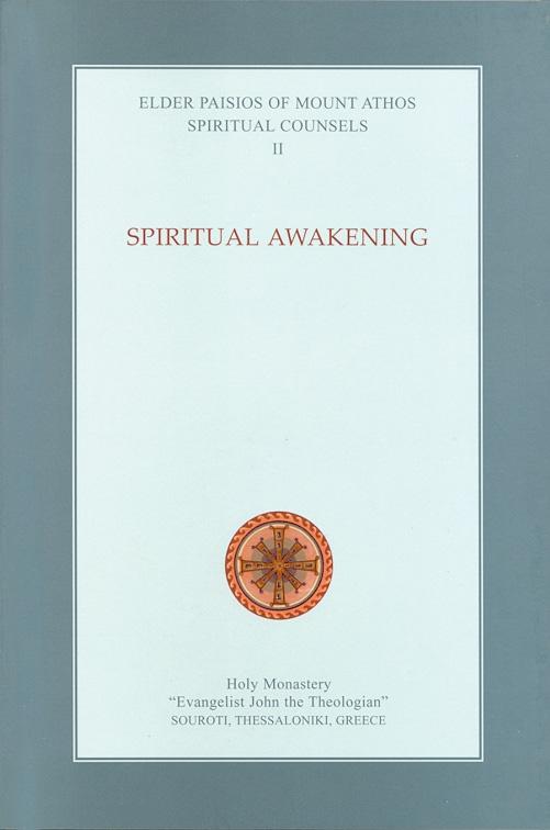 Spiritual Counsels Volume II: Spiritual Awakening