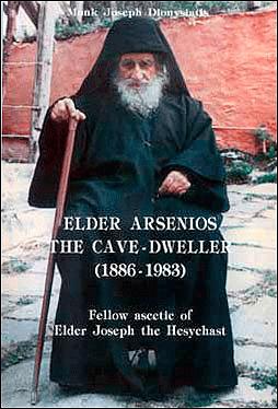 Elder Arsenios the Cave-Dweller (1886-1983)