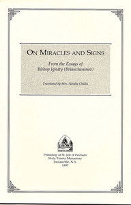 On Miracles and Signs: From the Essays of Bishop Ignaty (Brianchaninov)