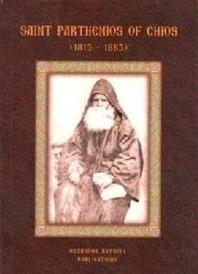 St Parthenios of Chios (1815-1883)