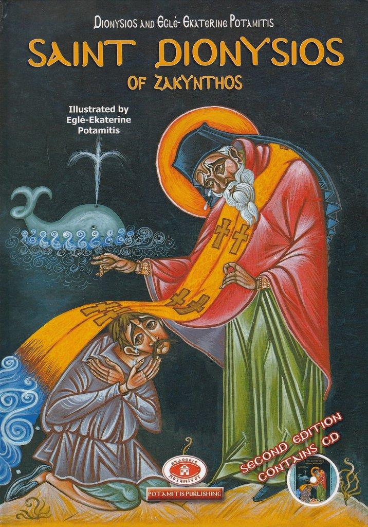 Saint Dionysios of Zakynthos
