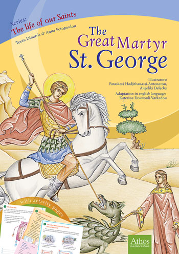 The Great Martyr St George