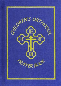 Children's Orthodox Prayer Book           Out of Stock