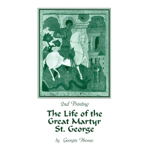 The Life of the Great Martyr St George          OUT OF PRINT