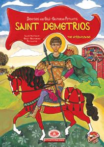 Saint Demetrios The Myrrh-Flowing