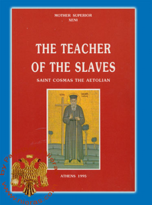 The Teacher of the Slaves: Saint Cosmas the Aetolian      Out of Stock