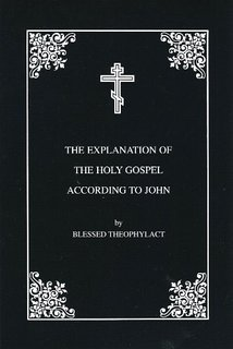 The Explanation by Blessed Theophylact of The Holy Gospel According to St John      Out of Stock