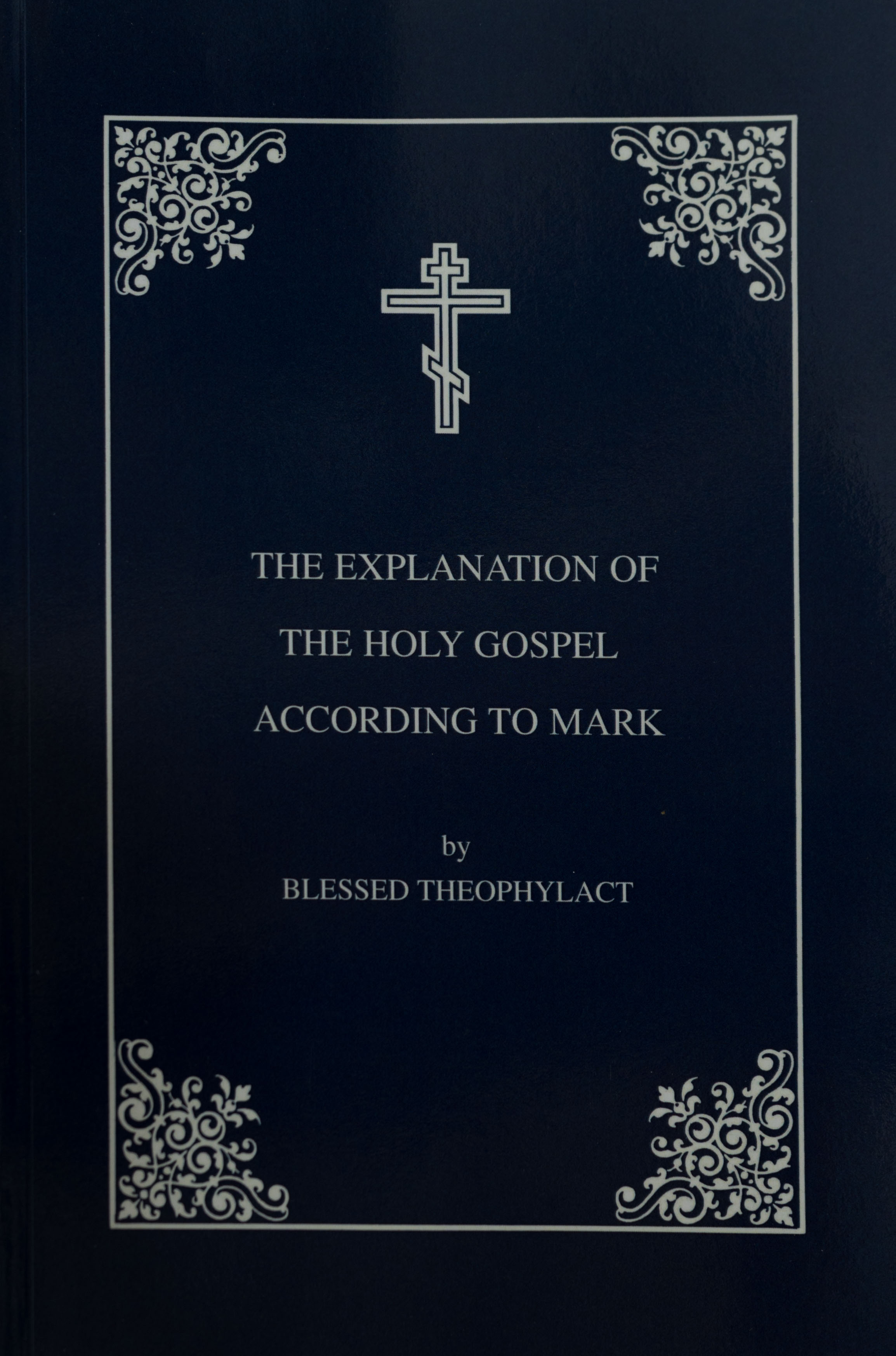 The Explanation by Blessed Theophylact of The Holy Gospel According to St Mark