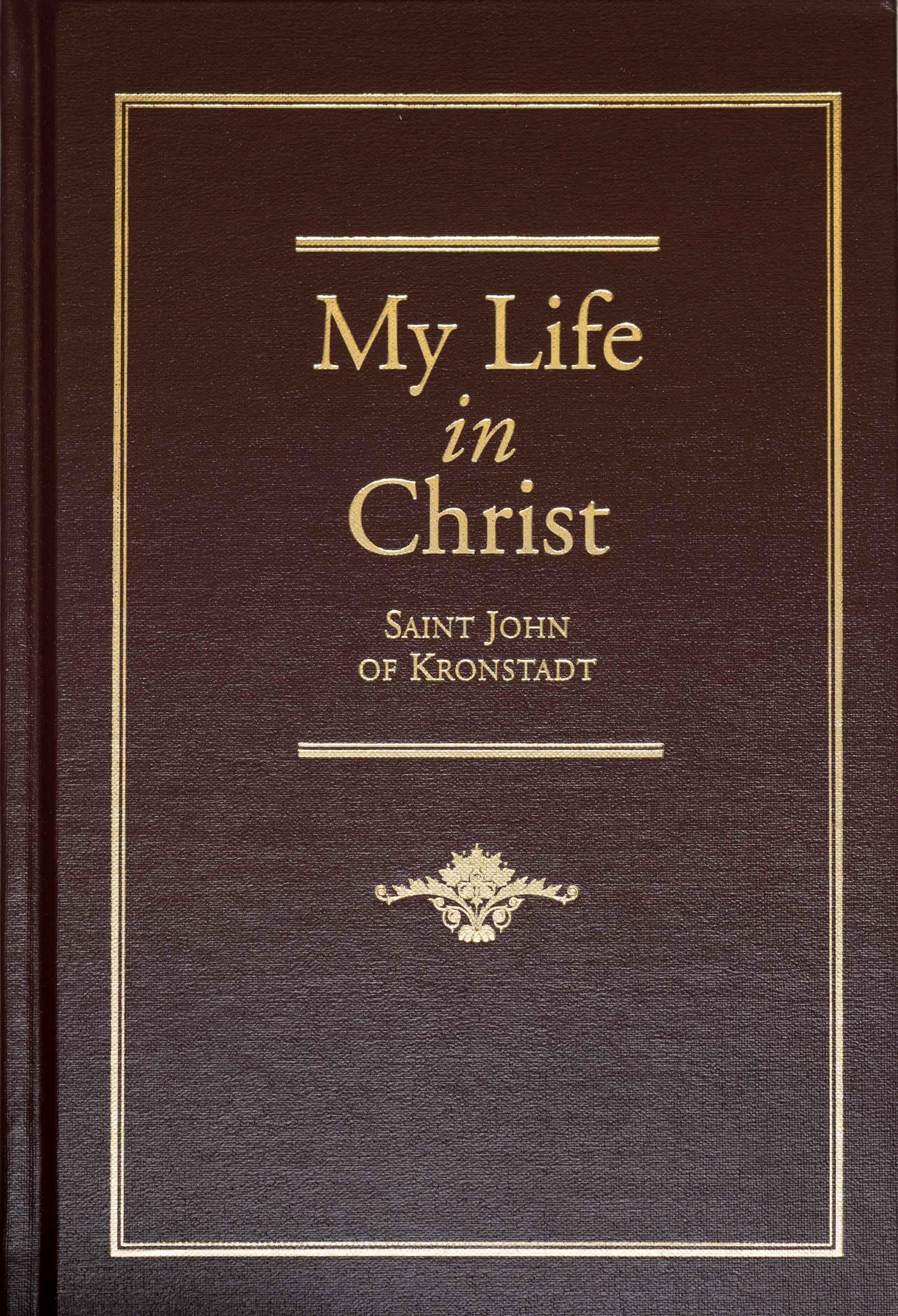 My Life in Christ: Saint John of Kronstadt.