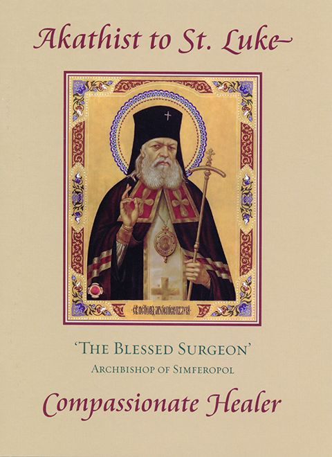 Akathist to St Luke 'The Blessed Surgeon' Archbishop of Simferopol: Compassionate Healer
