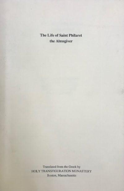 The Life of Saint Philaret the Almsgiver