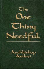 The One Thing Needful
