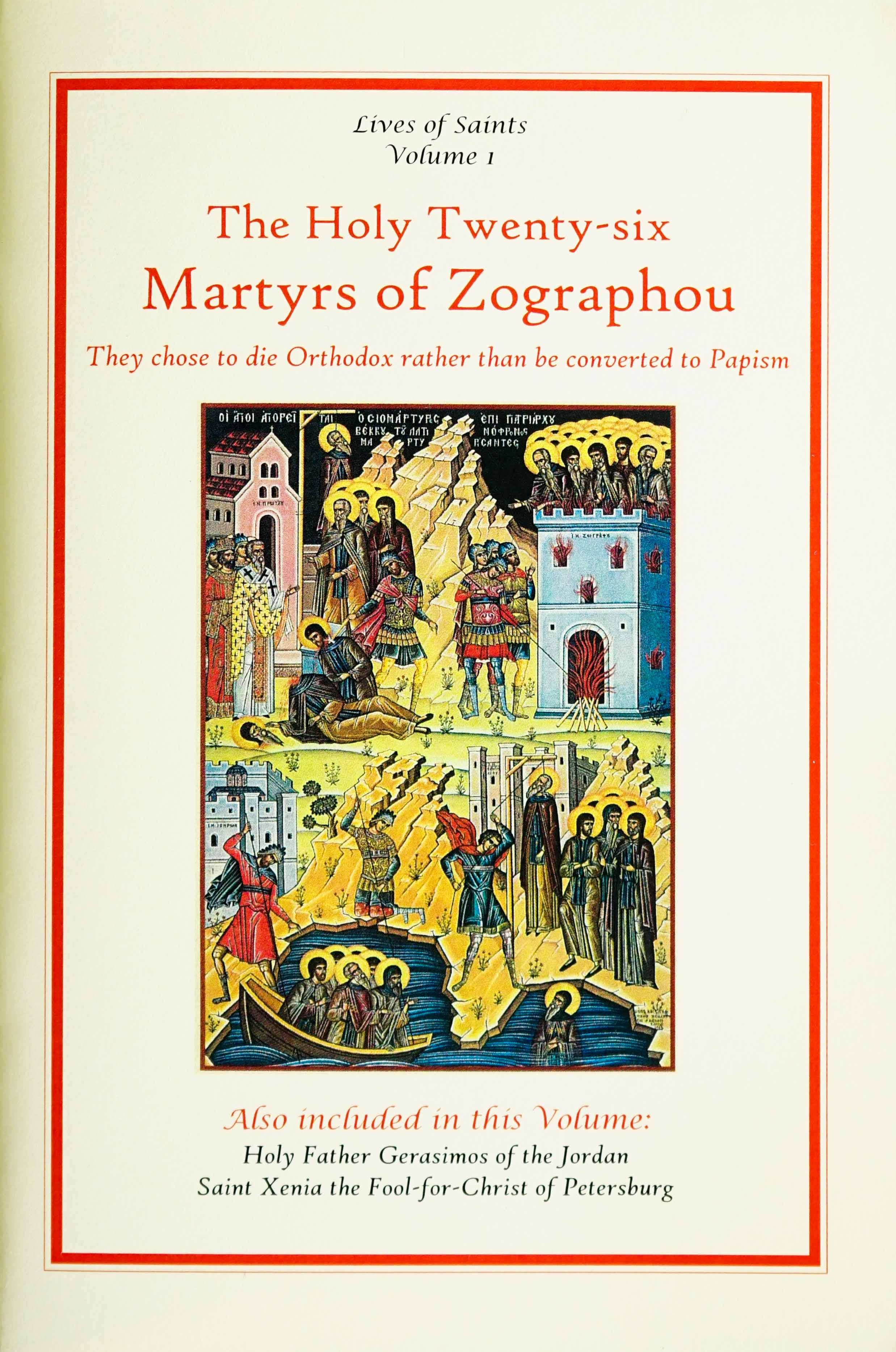 Lives of Saints Vol. 01: The Holy Twenty-six Martyrs of Zographou