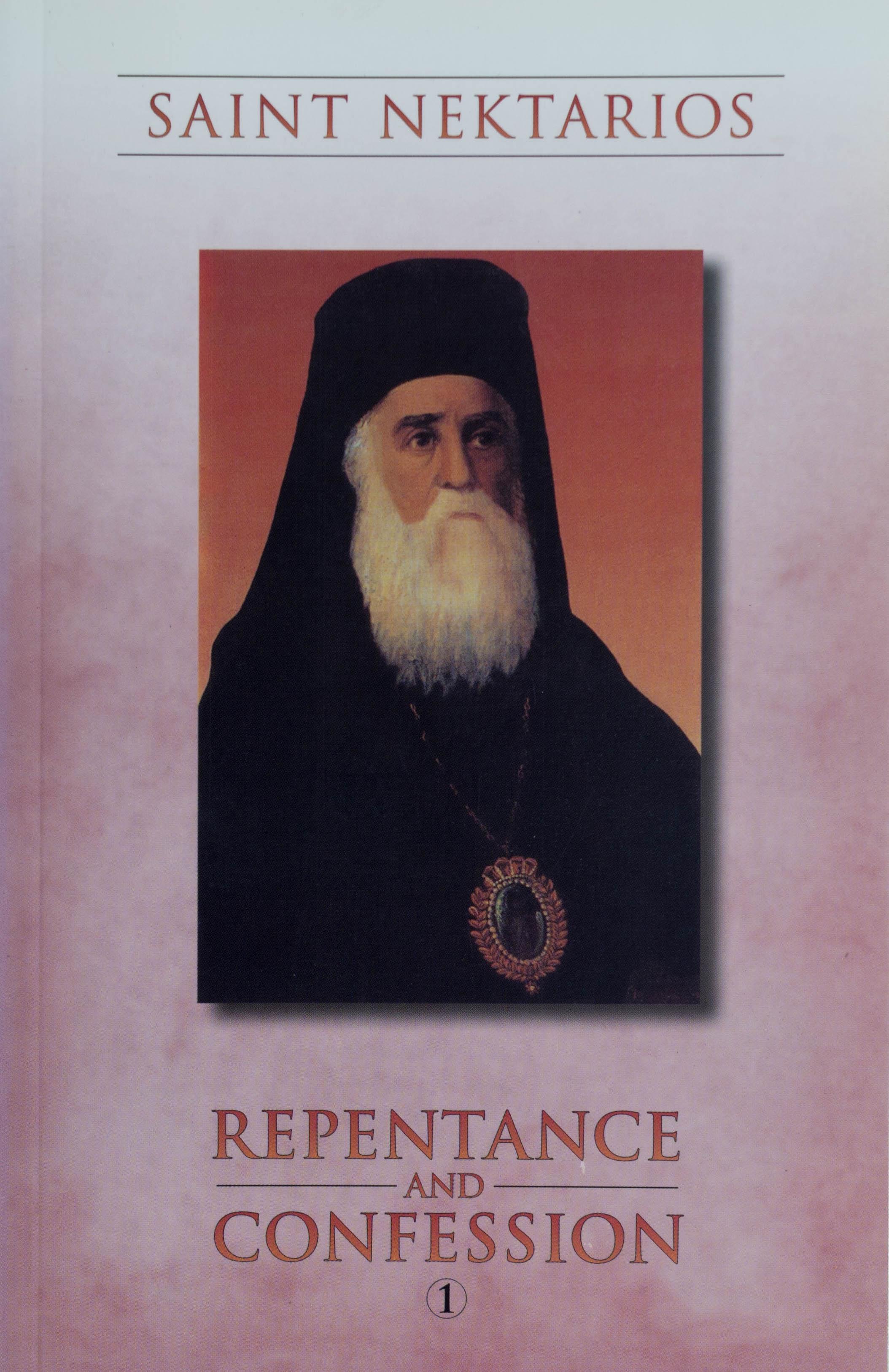 Repentance and Confession 1