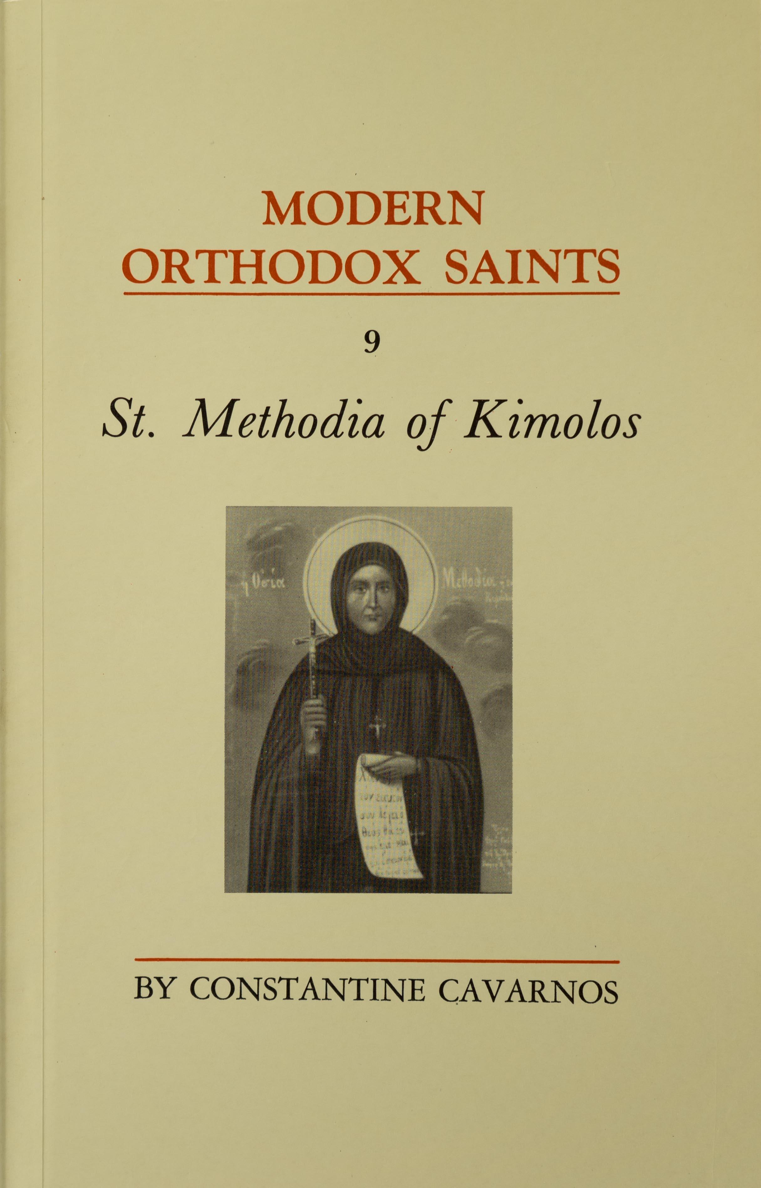 Modern Orthodox Saints 09: St Methodia of Kimolos