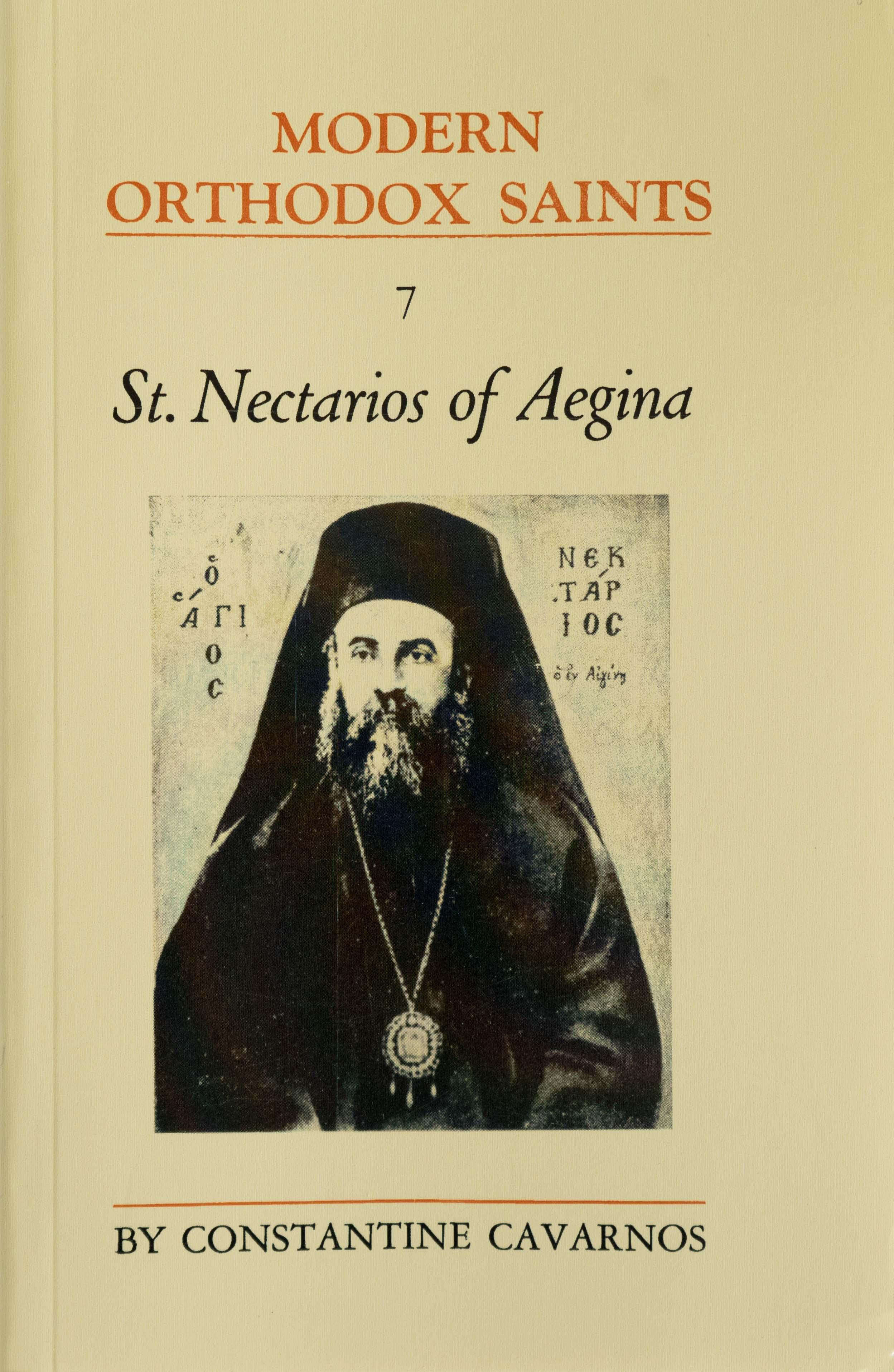 Modern Orthodox Saints 07: St Nectarios of Aegina