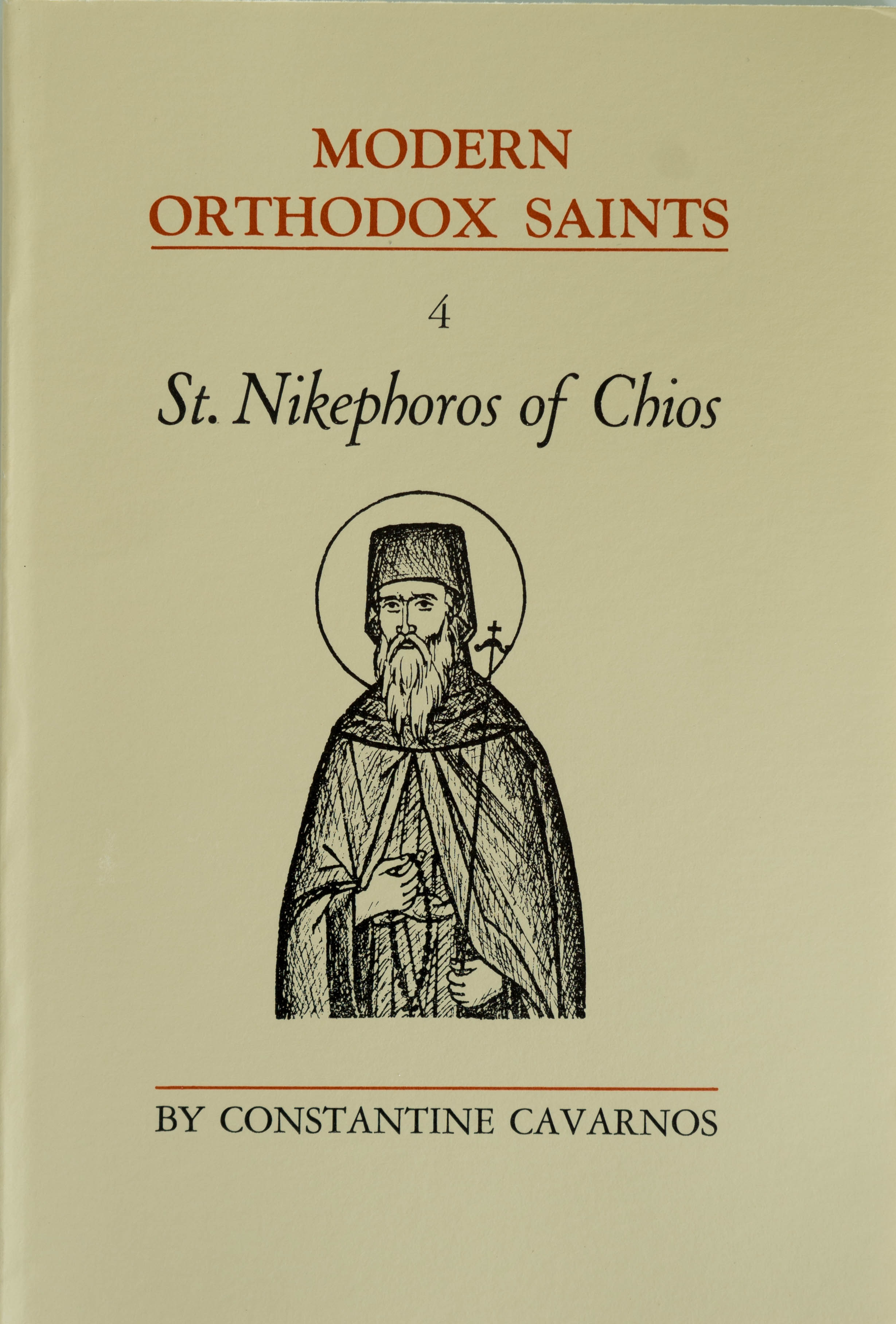 Modern Orthodox Saints 04: St Nikephoros of Chios