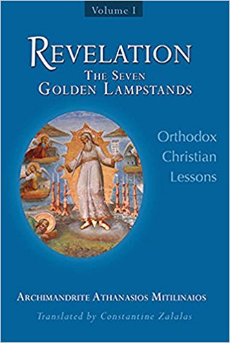 Revelation: The Seven Golden Lampstands, Volume I