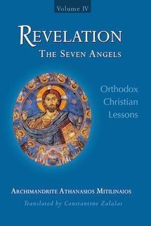 Revelation: The Seven Angels, Volume IV